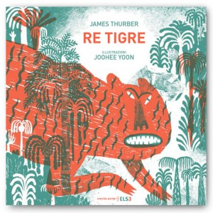 RE TIGRE (SOLD OUT)